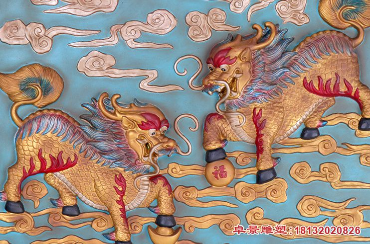 Kirin Copper Relief Decorative Painting