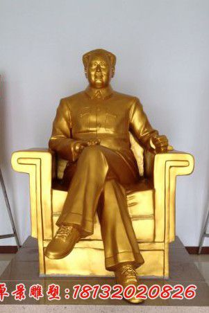 Chairman Mao's bronze sculpture