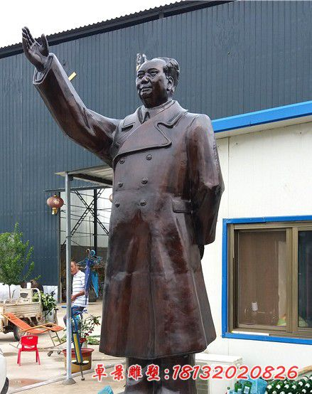 waved Chairman Mao statue