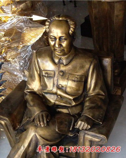 Great Man Chairman Mao Bronze
