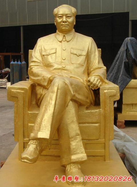 Chairman Mao's bronze sculpture sitting on a chair