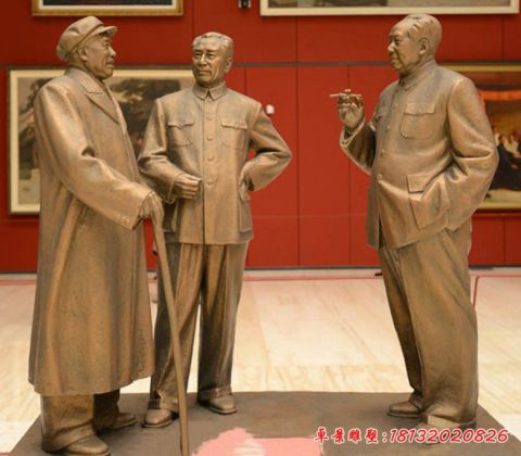 Chairman Mao Zhou Enlai and Peng Dehuai bronze statue