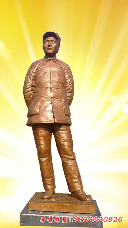 Chairman Mao wearing a cotton jacket