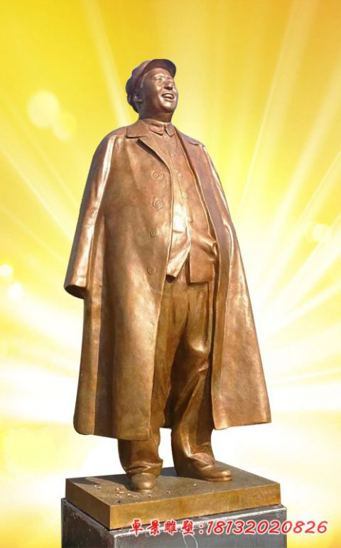 Chairman Mao wearing a coat