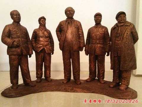 Chinese Modern Giants Series Copper Statue