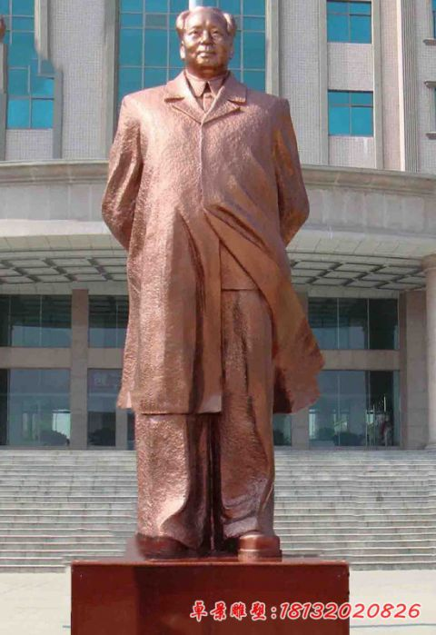 Campus Chairman Mao Statue