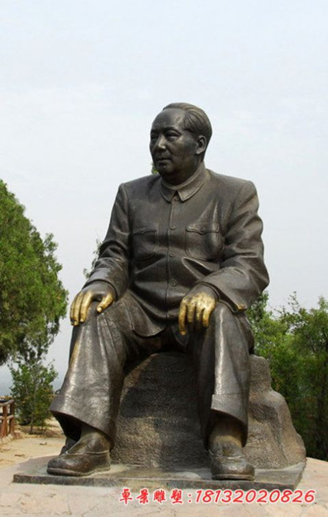 Chairman Mao bronze sculpture sitting on the stone