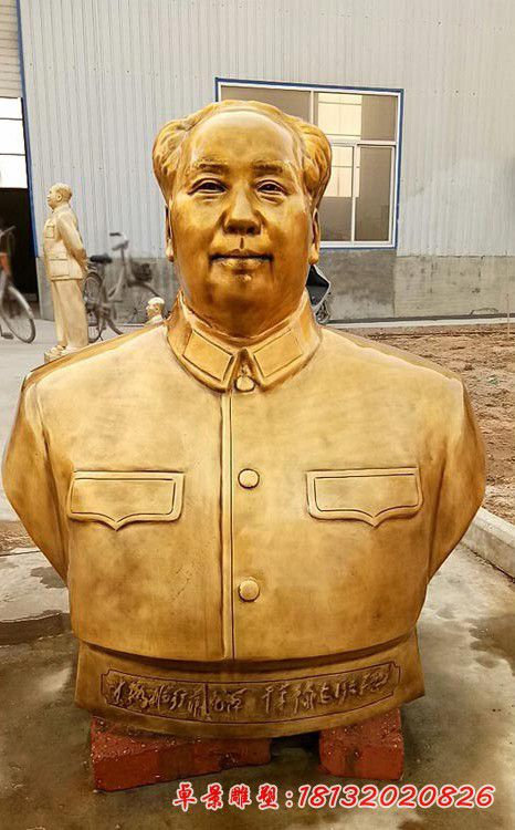 Chairman Mao's Golden Bust